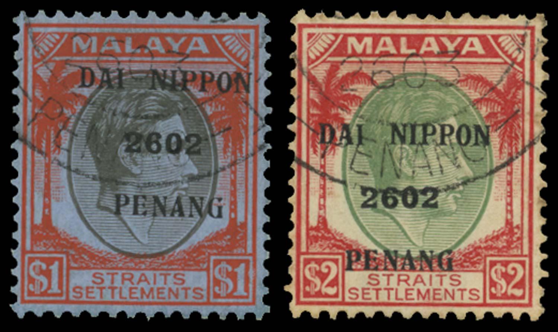 MALAYA JAP OCC 1942  SGJ87/8 Used
