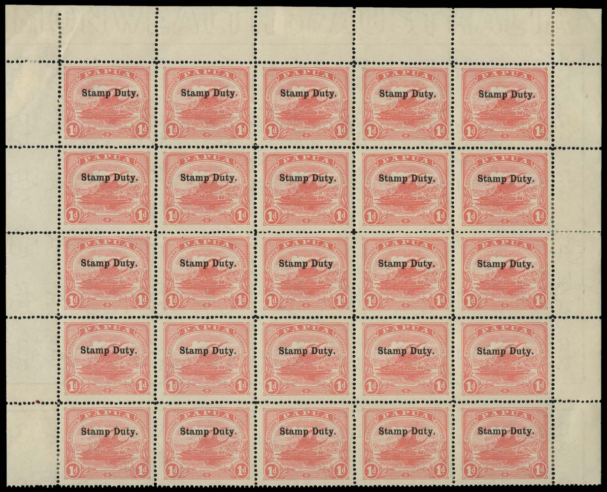 PAPUA 1912  SGF1 Postal Fiscal