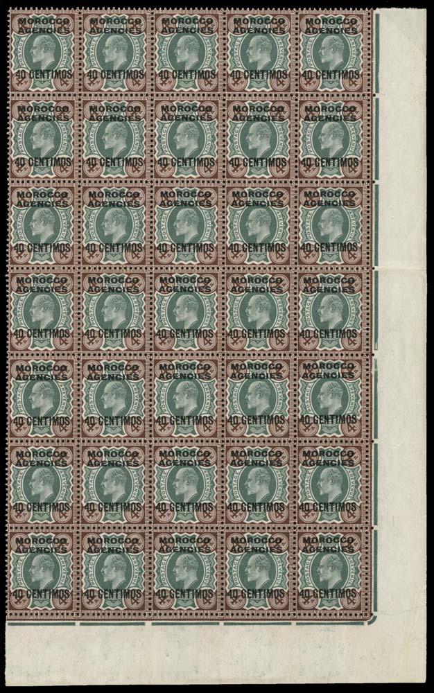 MOROCCO AGENCIES 1907  SG117a Mint
