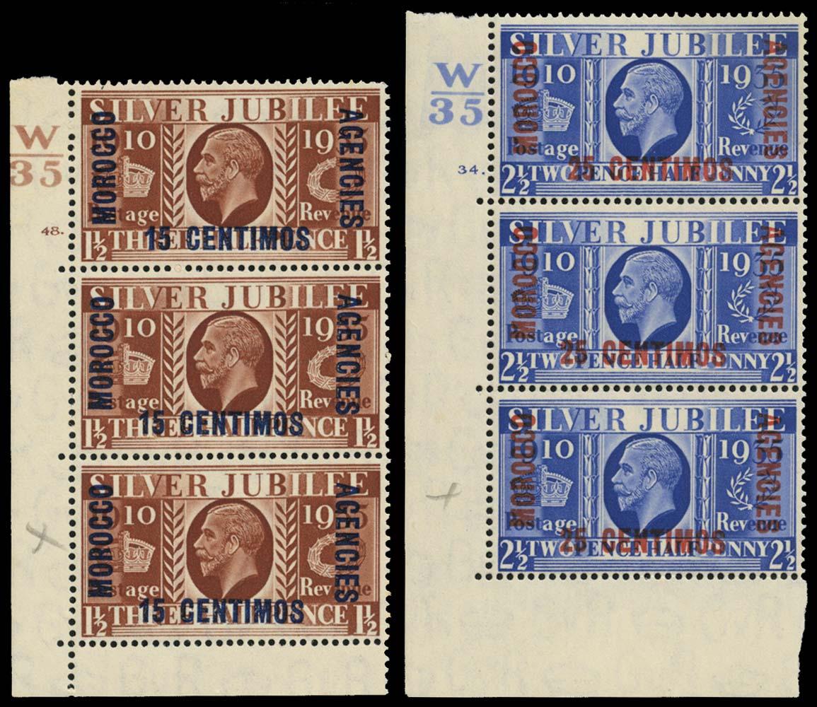 MOROCCO AGENCIES 1935  SG151/2 vars Mint