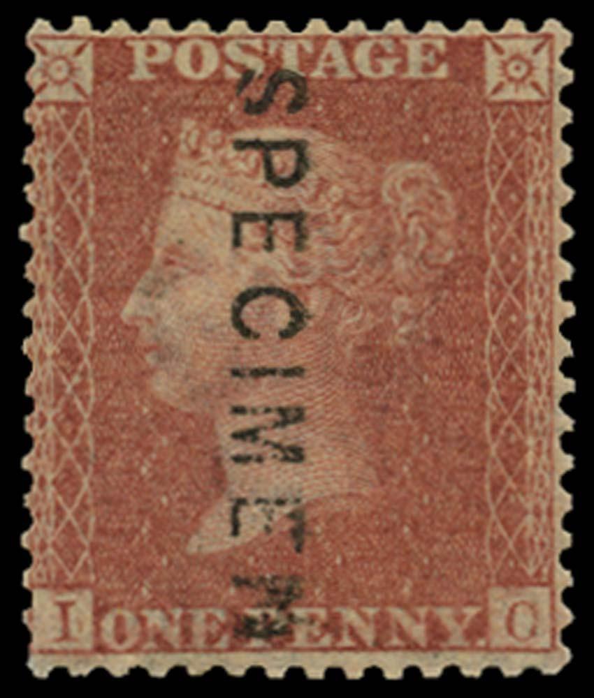 GB 1855  SG29s Pl.35 Specimen type 2
