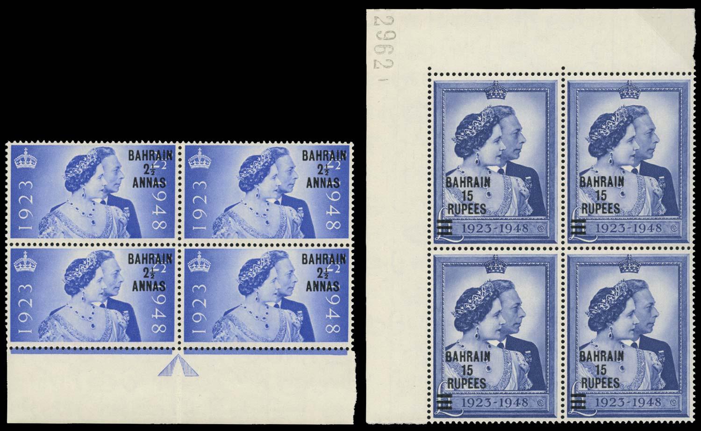 BAHRAIN 1948  SG61/2 Mint