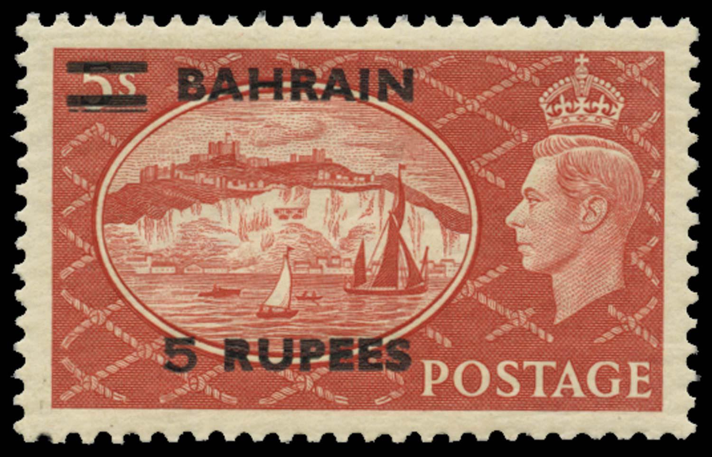 BAHRAIN 1950  SG78a Mint