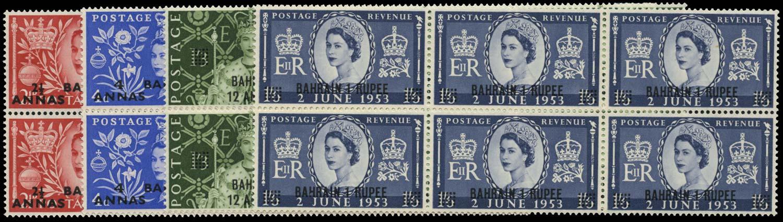 BAHRAIN 1953  SG90/3 Mint