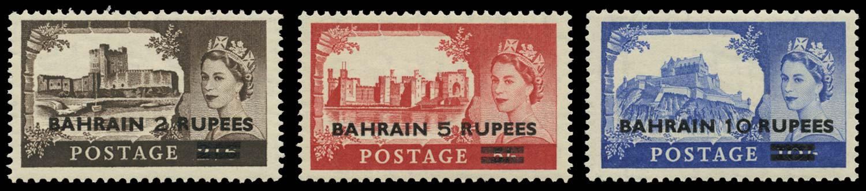BAHRAIN 1955  SG94/6 Mint
