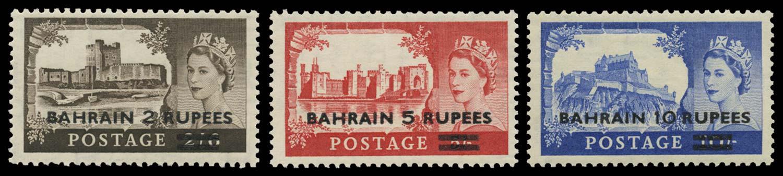 BAHRAIN 1955  SG94a/6a Mint