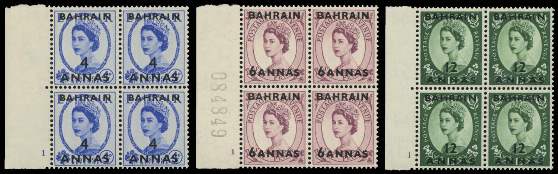 BAHRAIN 1956  SG98/100 Mint