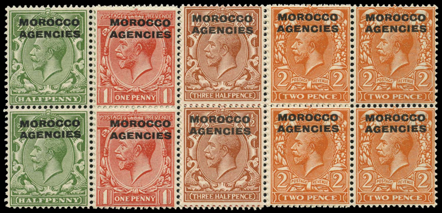 MOROCCO AGENCIES 1914  SG42/5 Mint
