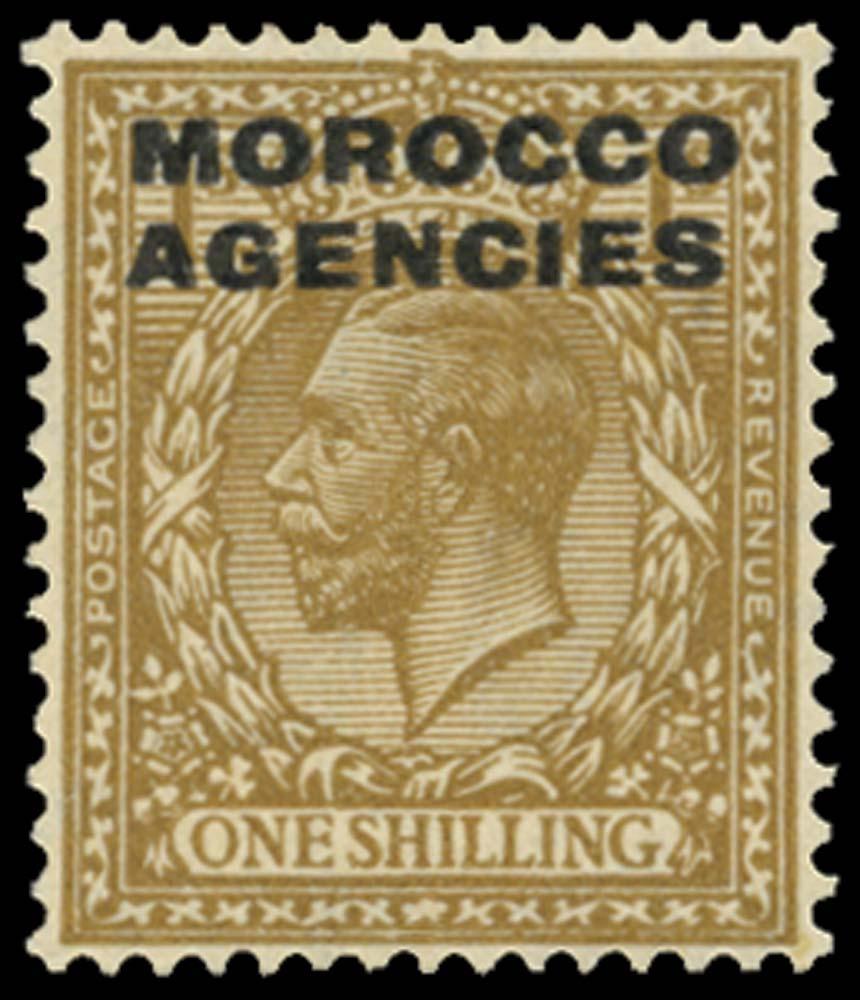MOROCCO AGENCIES 1925  SG61b Mint