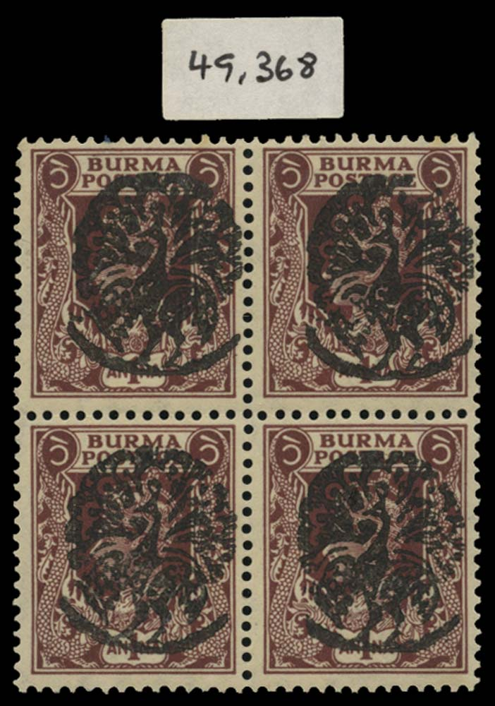 BURMA JAPANESE OCC 1942  SGJ15 Mint