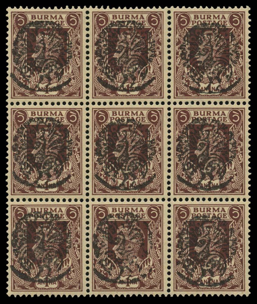 BURMA JAPANESE OCC 1942  SGJ15, var Mint