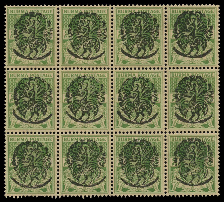 BURMA JAPANESE OCC 1942  SGJ14 Mint