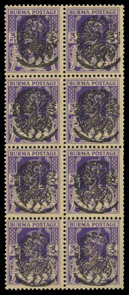 BURMA JAPANESE OCC 1942  SGJ12 Mint