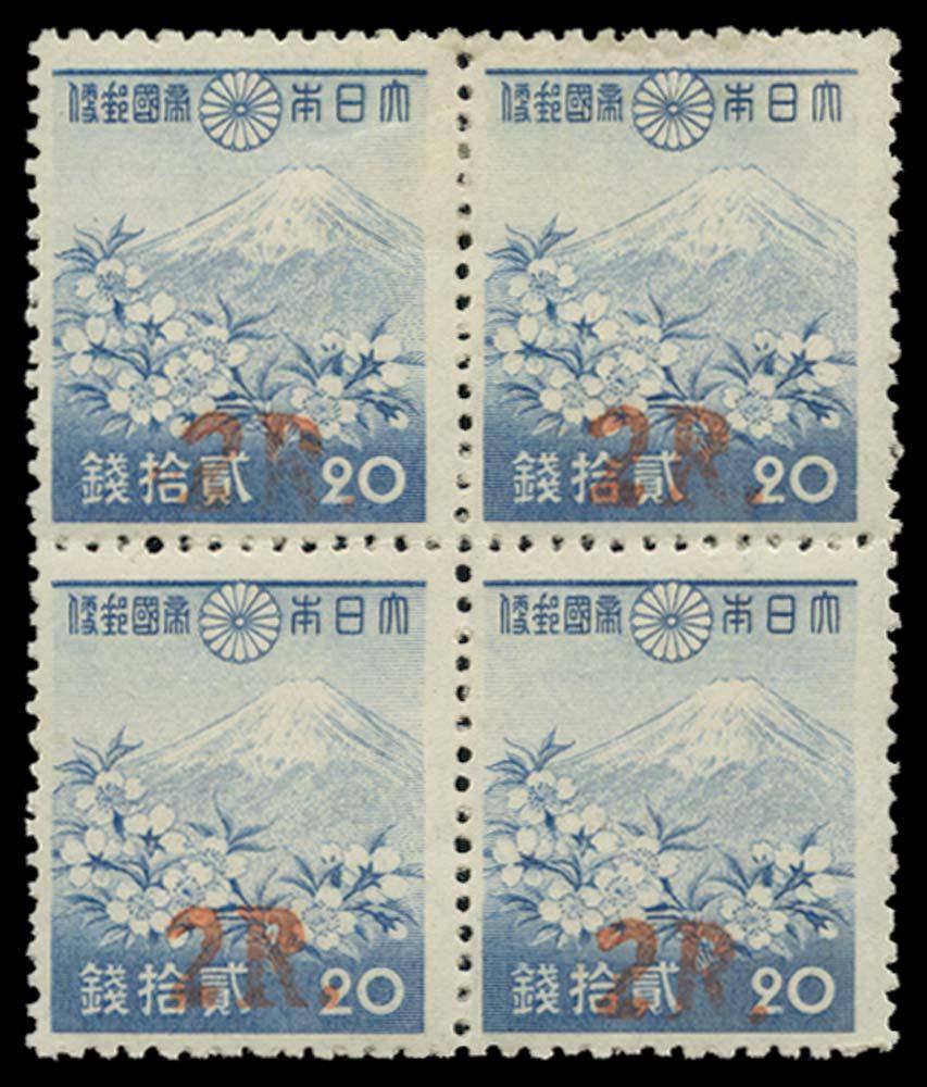 BURMA JAPANESE OCC 1942  SGJ55d Mint