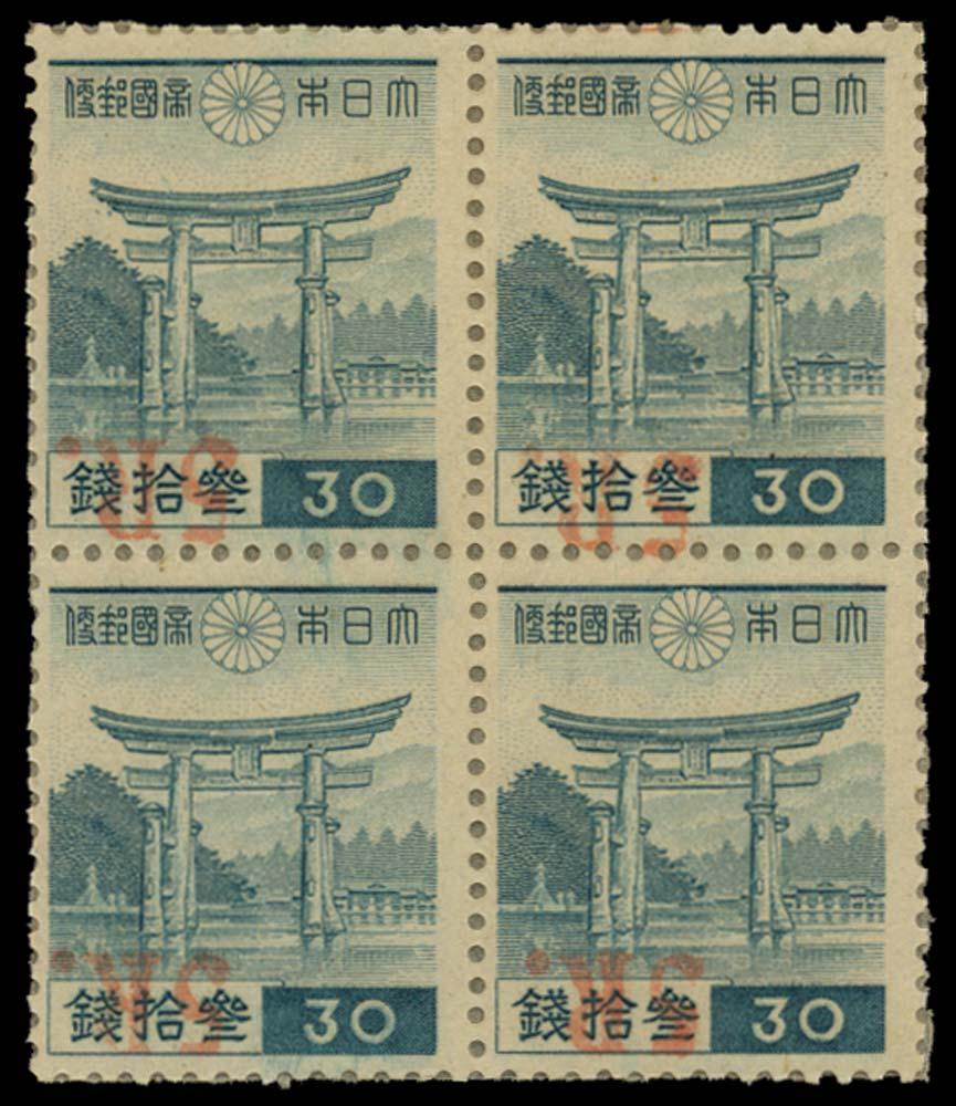 BURMA JAPANESE OCC 1942  SGJ56f Mint