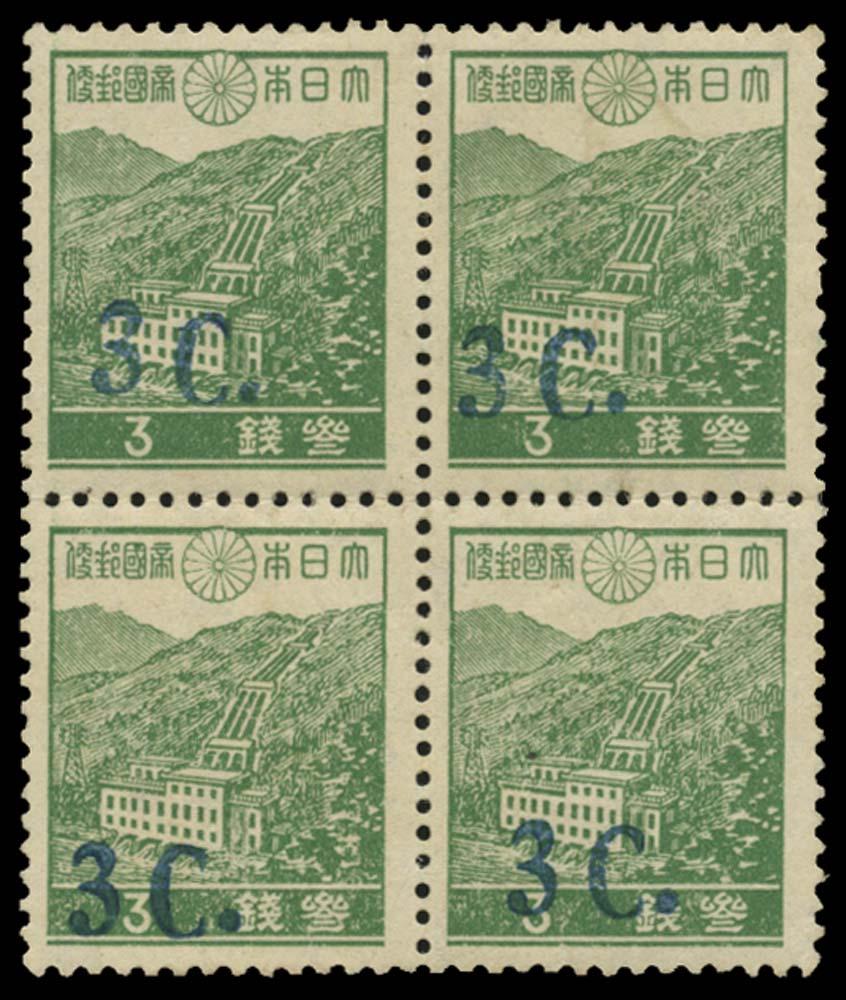BURMA JAPANESE OCC 1942  SGJ67c Mint