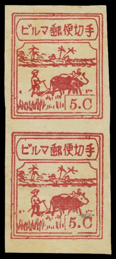 BURMA JAPANESE OCC 1943  SGJ77a Mint