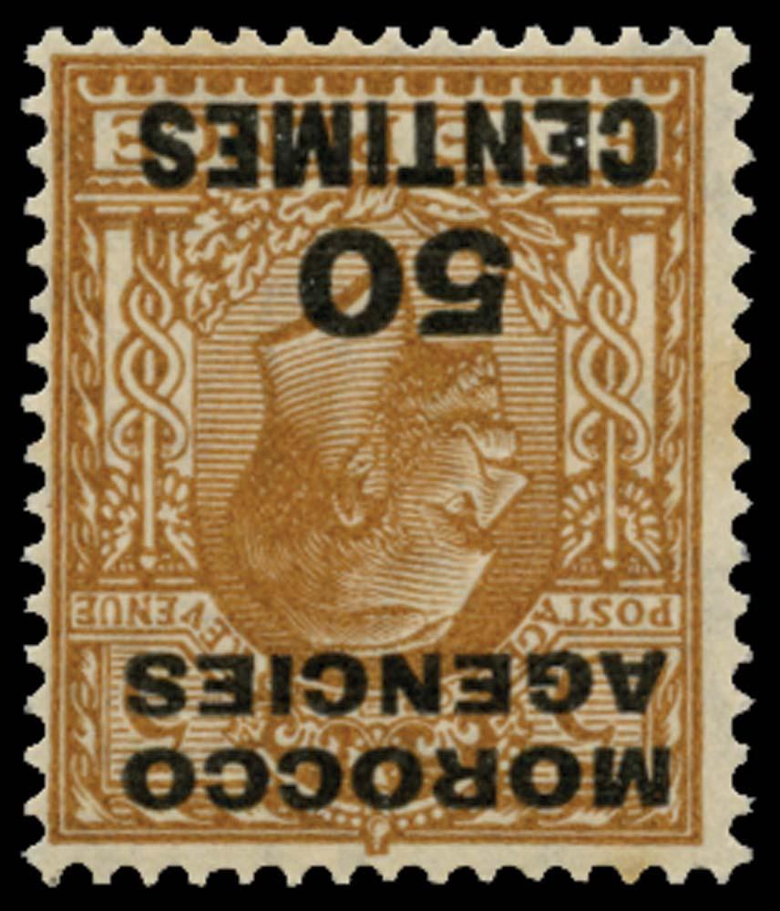 MOROCCO AGENCIES 1924  SG207w Mint