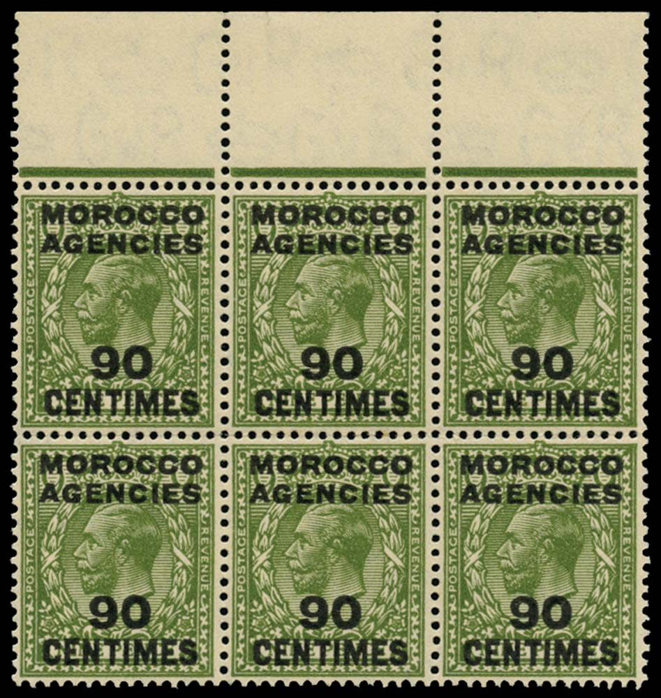 MOROCCO AGENCIES 1924  SG209 Mint