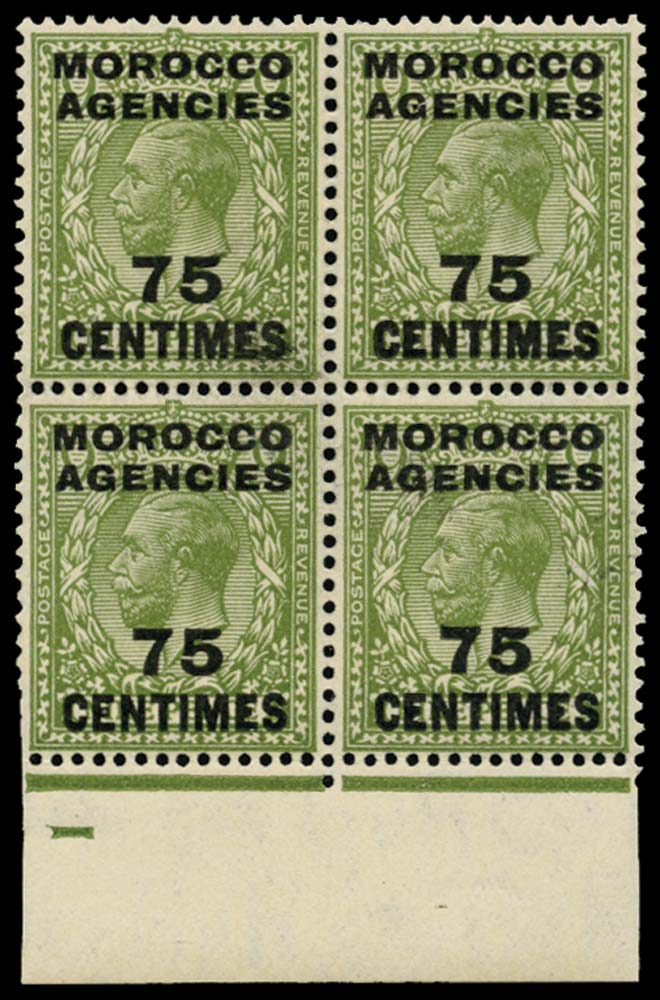 MOROCCO AGENCIES 1924  SG208 Mint