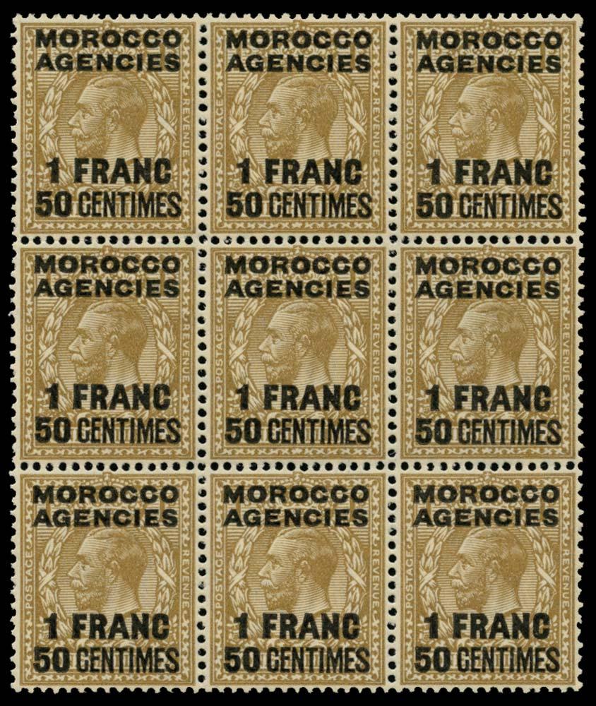 MOROCCO AGENCIES 1924  SG211 Mint