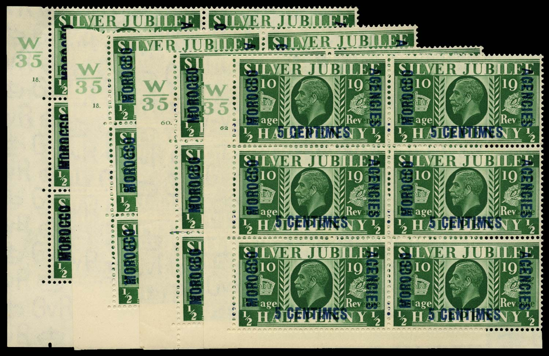 MOROCCO AGENCIES 1935  SG212 Mint
