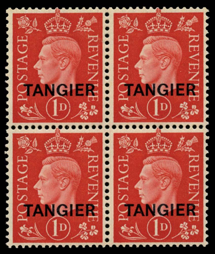 MOROCCO AGENCIES 1937  SG246 Mint