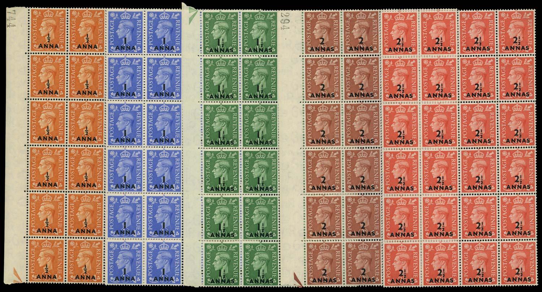 BR PAs IN E ARABIA 1950  SG35/9 Mint