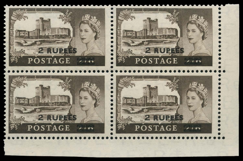 BR PAs IN E ARABIA 1955  SG56b Mint