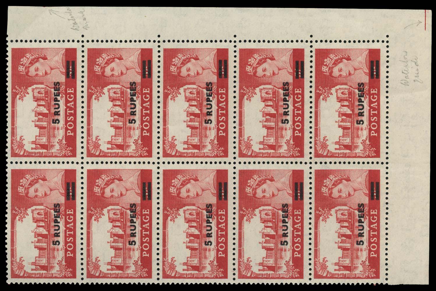 BR PAs IN E ARABIA 1955  SG57 Mint
