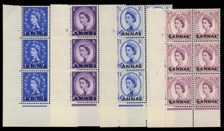 BR PAs IN E ARABIA 1956  SG58/63 btwn Mint