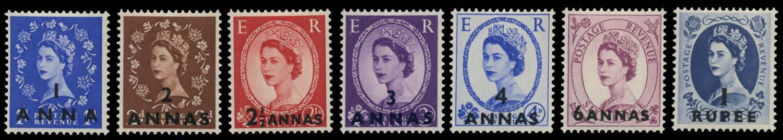 BR PAs IN E ARABIA 1956  SG58/64 Mint
