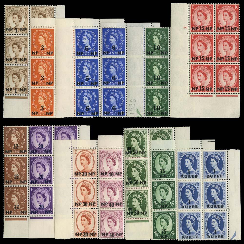 BR PAs IN E ARABIA 1960  SG79/91 Mint
