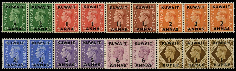 KUWAIT 1948  SG64/71 Mint