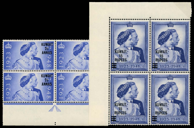 KUWAIT 1948  SG74/5 Mint