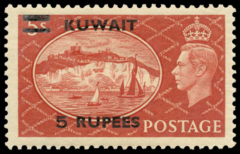 KUWAIT 1950  SG91a Mint