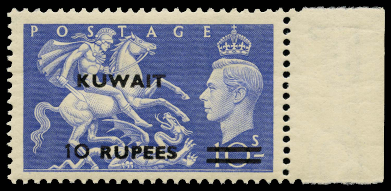KUWAIT 1950  SG92a Mint