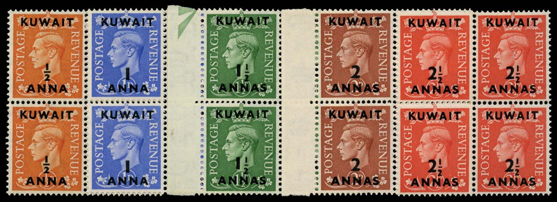 KUWAIT 1950  SG84/8 Mint
