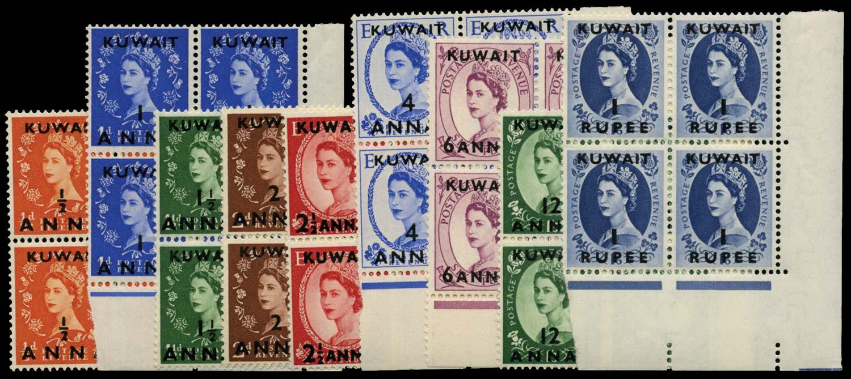 KUWAIT 1956  SG110/19 Mint