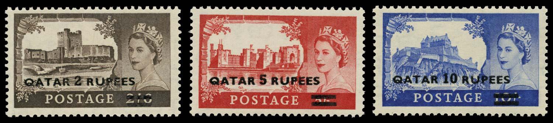 QATAR 1957  SG13a/15a Mint