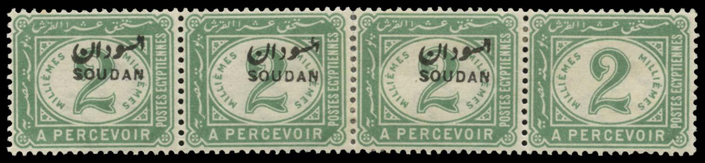 SUDAN 1897  SGD1a Postage Due