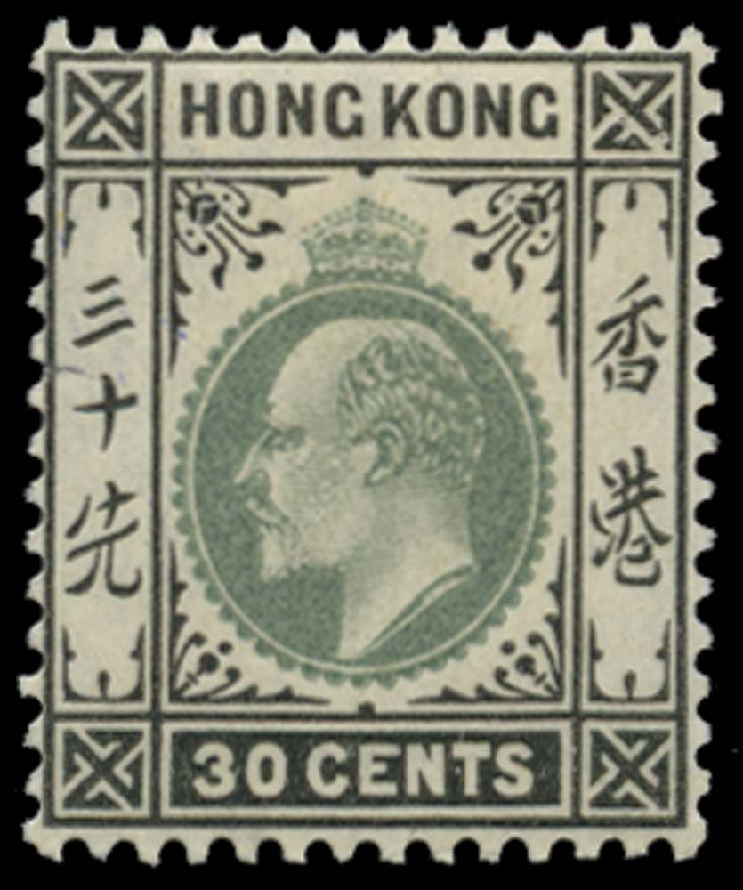 HONG KONG 1903  SG70 Mint