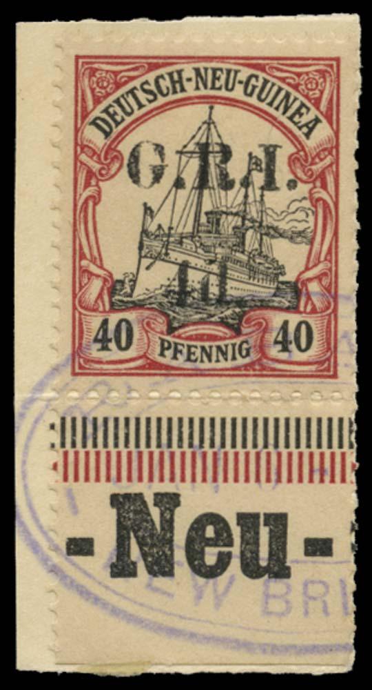 NEW GUINEA 1914  SG24 Used