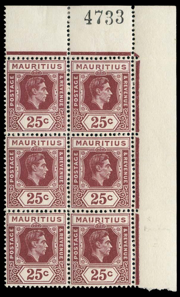 MAURITIUS 1938  SG259b/ba Mint