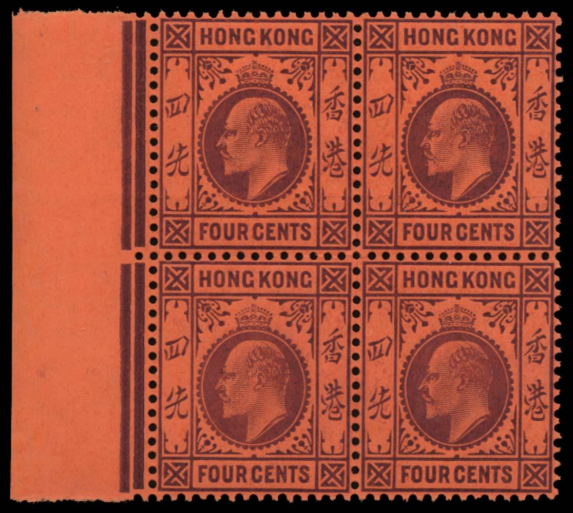 HONG KONG 1904  SG78a Mint
