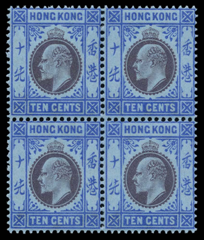 HONG KONG 1904  SG81 Mint
