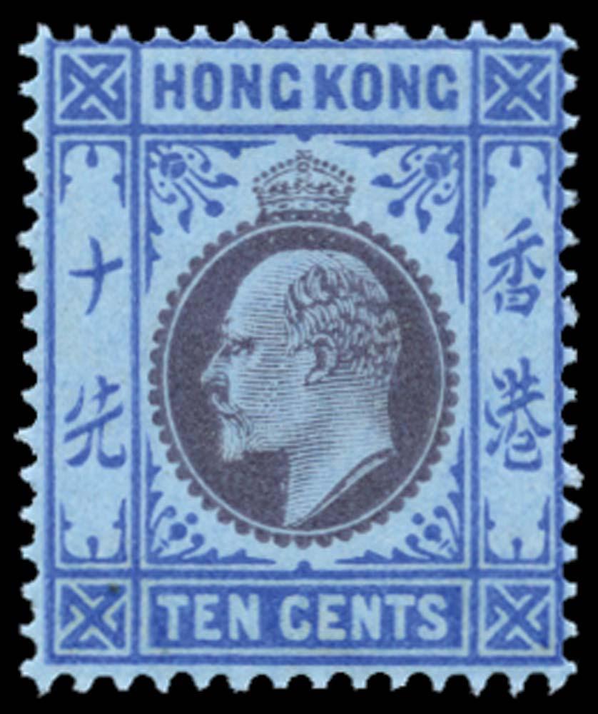 HONG KONG 1904  SG81 Mint