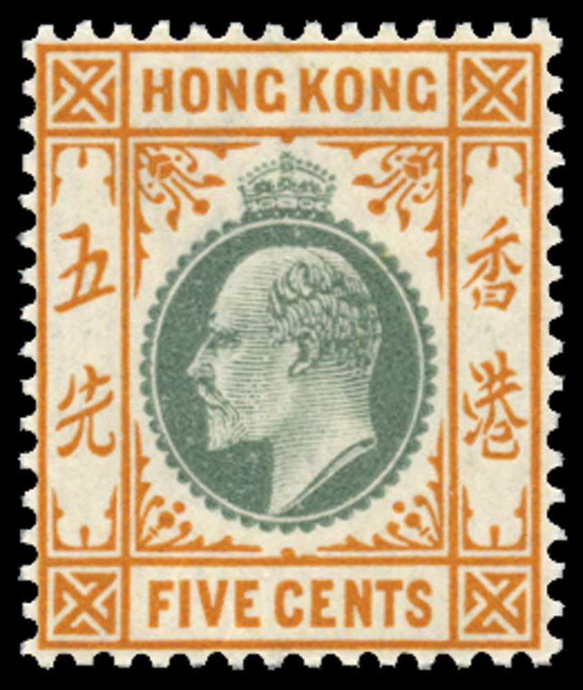 HONG KONG 1903  SG65 Mint