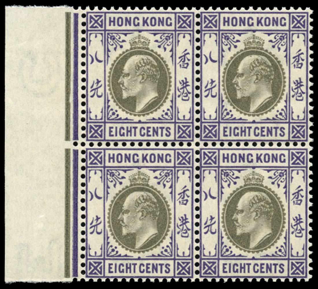 HONG KONG 1903  SG66 Mint