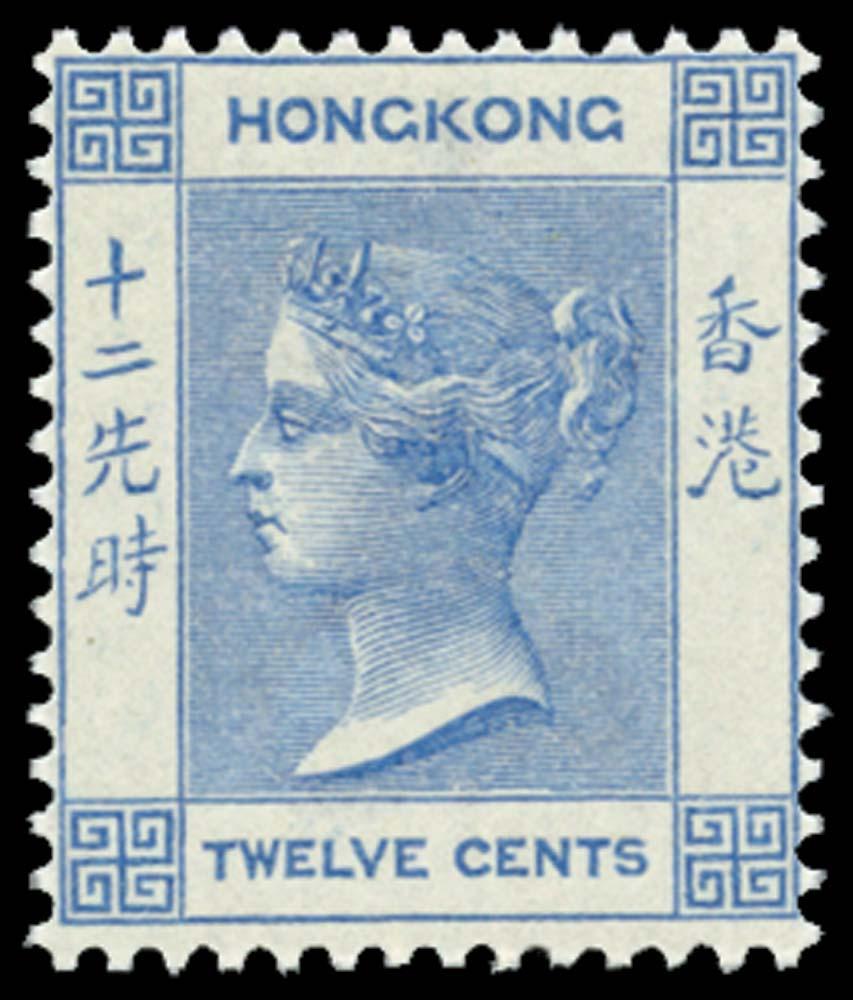 HONG KONG 1900  SG60 Mint unmounted 12c blue watermark Crown CA